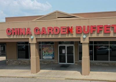 China Garden Buffet, a restaurant in the Promenade Plaza shopping center in Cincinnati, Ohio